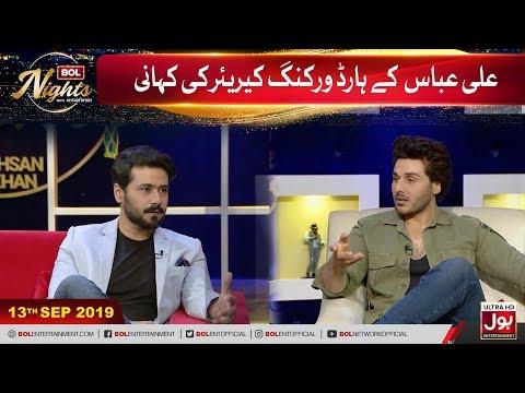 Ali Abbas Kay Hard Working Career Ki Kahaani !! | Saboor Aly & Ali Abbas | BOL Nights