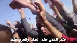 إيران.. خوف النظام من تفجر الغضب الاجتماعي