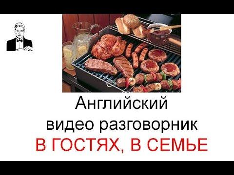 Онлайн-Перевод C Русского на Английский и Всех Языков