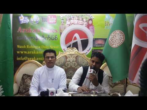 Eid Ul - Fitr Mubarak 2017 Greetings by ArakanTimes in Rohingya