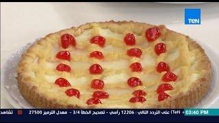 مطبخ 10/10 - الشيف أيمن عفيفي - الشيف مروة عبد المنعم - طريقة عمل الـ لينزا