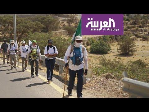 رحالة سعوديون يقطعون مسافة 350 كلم  مشيا على الآقدام  - نشر قبل 48 دقيقة