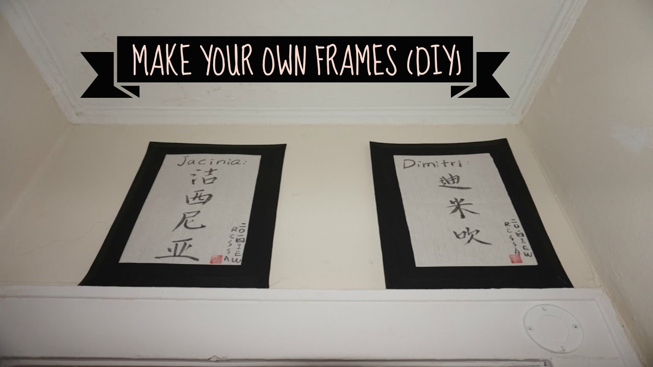 Make your own frames - YouTube