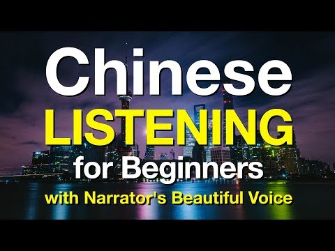 Chinese Listening for Beginners (Mandarin) - recorded by Real Human Voice