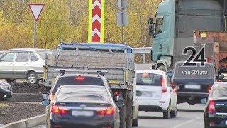 В Нижнекамске водители просят снять ограничение скорости на Соболеково