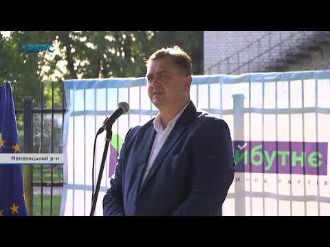 ТРК Аверс: Хто іде на вибори від  політичної партії «За майбутнє» у Колківській громаді