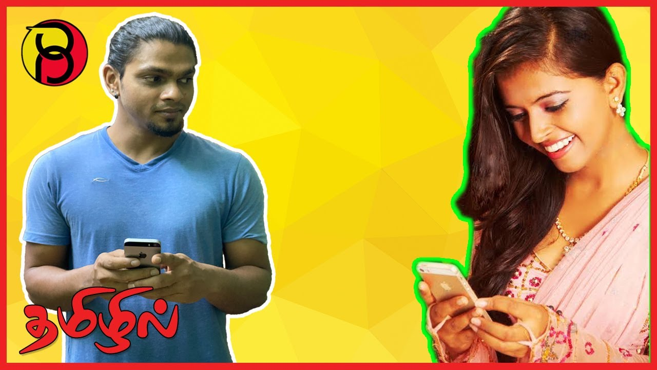 How To Know A Girl Likes You In Text | How To Know A Girl Likes You In WhatsApp | 10 Signs(IN TAMIL)