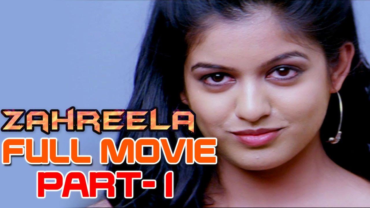 Download Zahreela Hindi Movie Part 1/9 - Tanish, Ishita Dutta