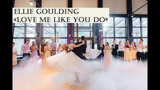 Современный свадебный танец |