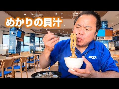 【おじとら】福岡発!冷凍食品満載で神奈川目指す長距離運転手の長い一日。【富士運輸】