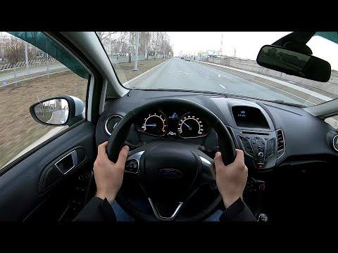 Ford Fiesta 2015 review - Car Keys