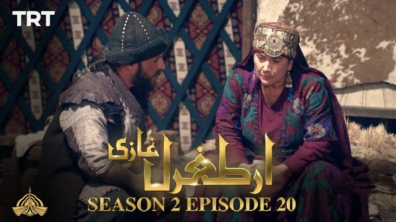 Download Ertugrul Ghazi Urdu | Episode 20| Season 2