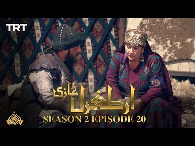 Ertugrul Ghazi Urdu | Episode 20| Season 2