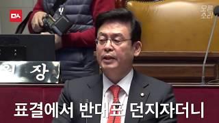 자유한국당 뻘짓에 빡친 기자들 리얼한 욕설 (제1야당 우왕좌왕 하루 투쟁기)