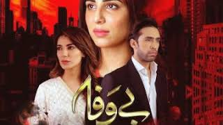 bewafa ost-full song without dialogues