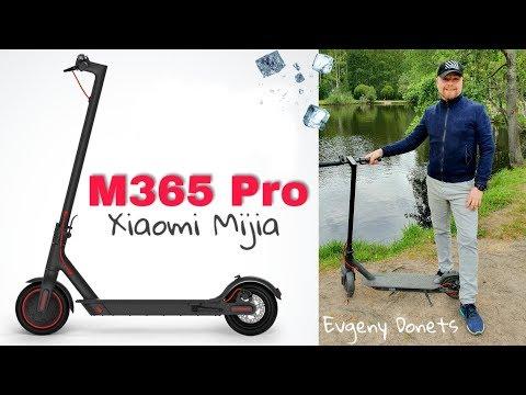 Электросамокат Xiaomi MiJia M365 Pro - Честный Обзор