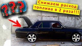 видео Тюнинг ГАЗ 3110 Волга – эффективные способы доработать авто! + Видео