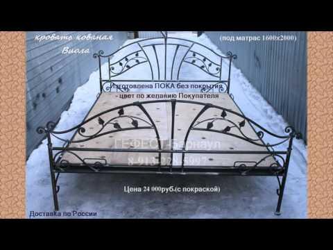 Работа в Кемерово: свежие вакансии