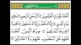 Tahlil Arwah (berserta teks)-Part 1