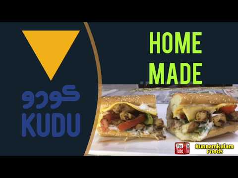 Chicken sandwich/ Kudu Style /Subway Style /kunnamkulam foods
