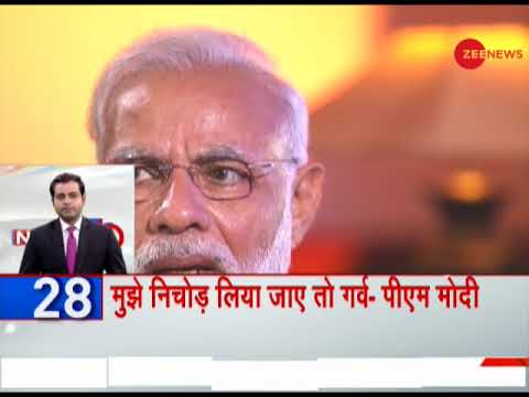 News 50: Watch important highlights from PM Modi's interview