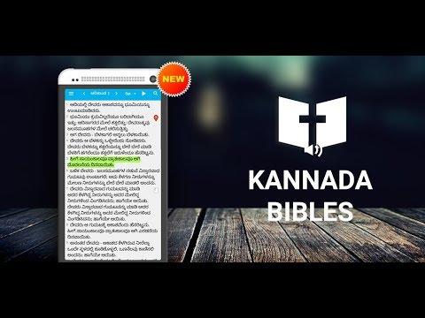 kannada bible app