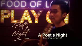 Gambar cover A Poet's Night – Damien Chew Showcase