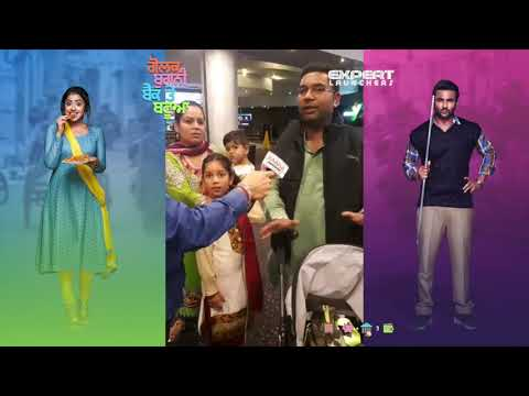 Radio Haaaji  Golak Bugni Bank Te Batua Public Review    Harish Verma, Amrinder Gill, Simi Chahal