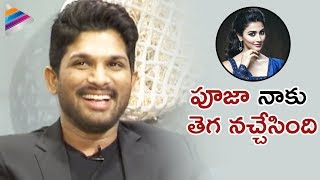 Allu arjun impressed by pooja hegde | dj duvvada jagannadham movie interview | telugu filmnagar