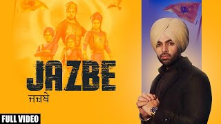Jazbe Jordan Sandhu Free MP3 Song Download 320 Kbps