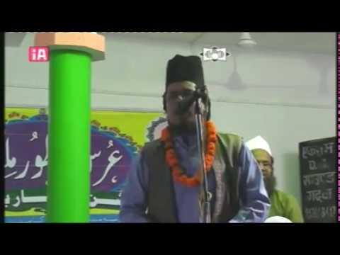 आँखों का तारा नामे मोहोम्मद    Aslam Faizi Giridih _ Kamat    Chand Multimedia