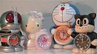のらくろクン ドラえもん 仮面ライダー キティちゃん の目覚まし時計で遊びました。