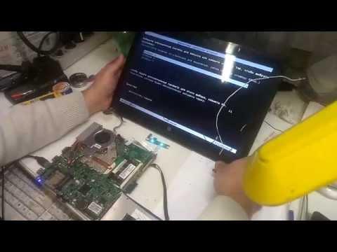 Компьютерный сервис: ремонт компьютеров в Москве