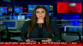 نشرة التاسعة من #القاهرة_والناس 14 أغسطس