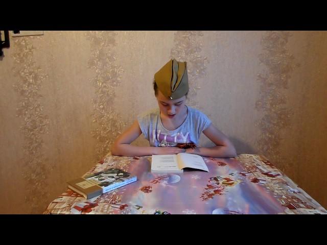 Изображение предпросмотра прочтения – АзалияБадртдинова читает произведение «Я иду и радуюсь» А.Т.Твардовского