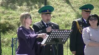 Митинг посвященный 100 летию Пограничной Службы в Сковородино