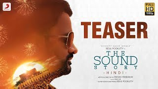 The Sound Story Hindi Teaser | Resul Pookutty | Prasad Prabhakar | Rajeev Panakal