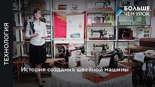 видео Особенностях создания музея