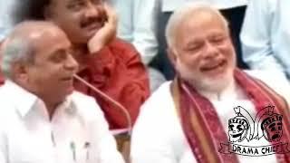 Chat Deni Maar Deli | Indian Politics Version
