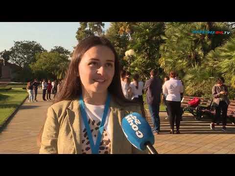 Студенты Сочи пропагандируют ЗОЖ