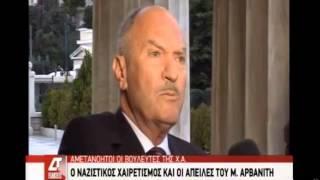 newsIT.gr Αρβανίτης για χαιρετισμό