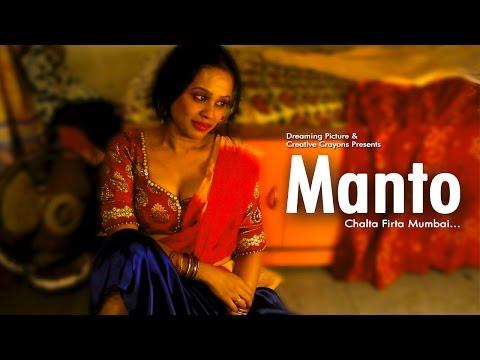 Manto chalta firta mumbai