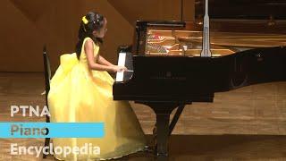 友理 ピアノ 安井