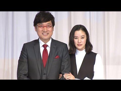 山里亮太&蒼井優、結婚会見 1