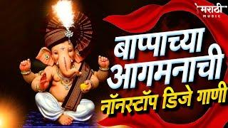 Ganpati Nonstop Dj Song 2021   New Ganpati Dj Song   Marathi Nonstop Trending Dj Song  Marathi Music