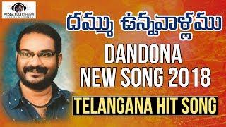 Download lagu Dhammuma Vallamu Madiga New Song Singer Pedda Pulli Eshwar