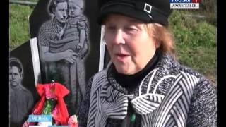 В Мезени открыли стелу в честь тружеников тыла и детей войны