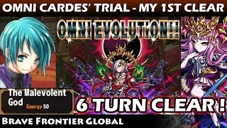 The Malevolent God Cardes Strategy Zone Trial 6 Turn Clear (My 1st Clear)(Brave Frontier Global)