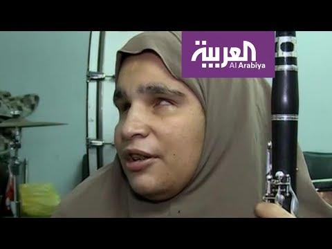 صباح العربية  فرقة موسيقية مصرية من الكفيفات  - نشر قبل 2 ساعة