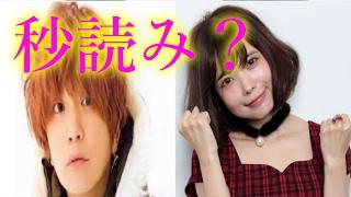【衝撃】2017年内結婚しそうな芸能人・有名人カップル5組 今年に入り、...